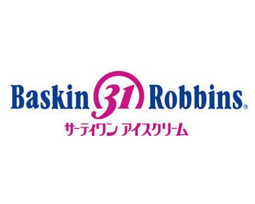 https://logo.jp/concour/wp-content/uploads/2010/12/31.jpg