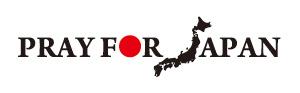 pray for japan(プレイフォージャパン)画像